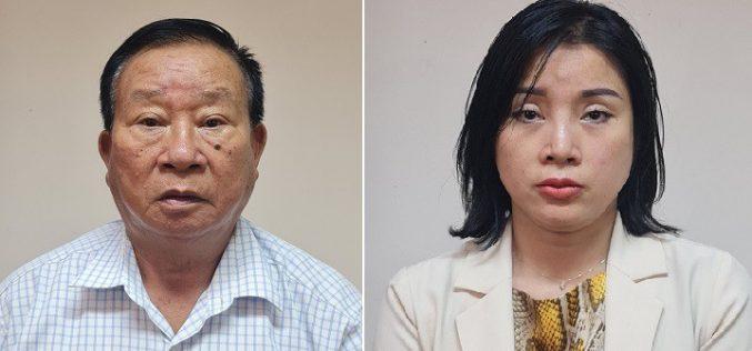 Khởi tố thêm 2 bị can trong vụ án xảy ra tại Bệnh viện Tim Hà Nội