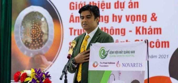 Novartis Việt Nam và Quỹ Fred Hollows triển khai dự án chăm sóc sức khỏe mắt, phòng chống mù lòa